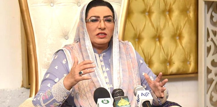 Those challenging state's writ to be dealt with iron hand: Awan