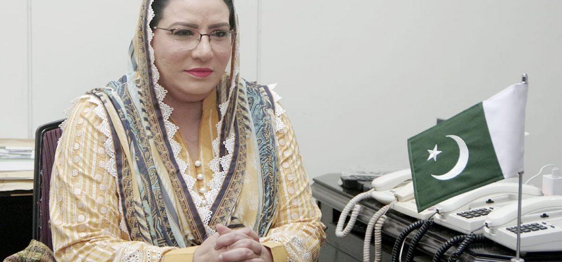 Fayyaz ul Hassan Chohan removed as Punjab information minister
